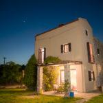 Οικία Γαλήνη Chara Houses Σκουτάρι Μάνη